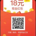 红包盒子APP 新用户简单操作秒提1元
