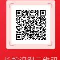 大六顺 新转发平台 奖励高 时价0.8元/篇
