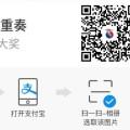 长江资管三重奏二期,每天都能抽红包 秒得0.4元