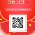 满堂福  转发单价高达0.6的平台