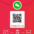 稳稳赚  微信挂机平台 新用户注册直接秒提5.3元!