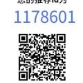 比特黄金 新人可零撸36币 目前一币666元 认证简单(免费)