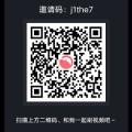 猫爪短视频 链信旗下 纯零撸新项目