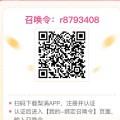 梨涡-京东旗下 有人签到就得了200元,下载认证就得5,邀请一人得10,速度上车吧!