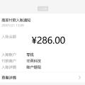 这个春节老实在家用手机赚钱吧!