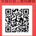 微客众智APP 综合赚钱任务平台