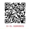 惠游戏:惠运动旗下任务平台,可赚0.7以上 秒到