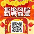 飞燕网:转发单价7毛 胡巴旗下最高平台