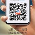易方达E钱包,新用户领随机3—99元基金红包,可直接提现