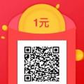 大团结  大七喜旗下新平台  转发阅读单价1元