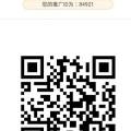 泉宝软件,注册送38元 打卡分红零撸满100提现