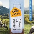 认养一头牛,支付宝AR红包,实测0.42元