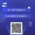 MEIP创业币 零撸项目 环保币模式 ,全球启动
