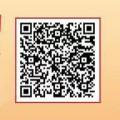 易方达猜名字,必中0.3-1.2元红包