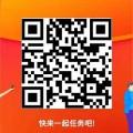 芝麻推  综合赚钱平台 目前非常火爆