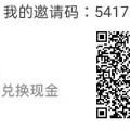小鸡庄园 新用户登录秒提登录0.3元