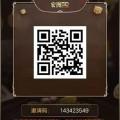 宏图斗地主 玩斗地主就能赚钱 推广可日入2千+