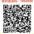 捕货app 新用户注册秒提1元