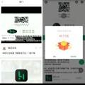 落花无生App 看广告赚钱 下载免费送3元